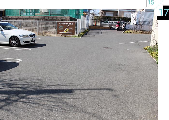 駐車場第一